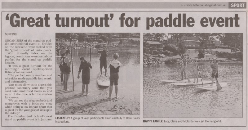 paddle event